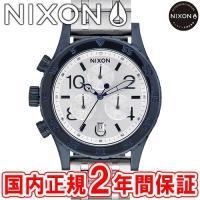 NIXON ニクソン THE38-20 CHRONO クロノグラフ腕時計 ネイビー/シルバー NA4...