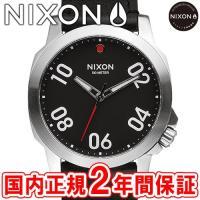 NIXON ニクソン THE RANGER 45 LEATHER レンジャー45レザー メンズ腕時計...