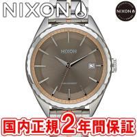 NIXON ニクソン THE MINX ミンクス レディース腕時計 シルバー/ローズゴールド/トープ...