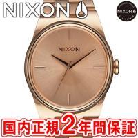 NIXON ニクソン THE IDOL アイドル レディース腕時計 オールローズゴールド NA953...
