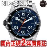 NIXON ニクソン THE DESCENDER ディセンダー メンズ腕時計 ブルーサンレイ NA9...