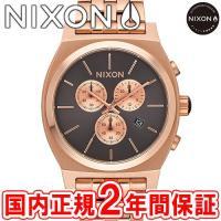 NIXON ニクソン THE TIME TELLER CHRONO タイムテラークロノ メンズ/レデ...