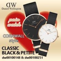 ダニエルウェリントン ペアウォッチ 腕時計 クラシック コーンウォール メンズ/レディース ペア D...