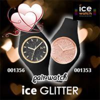 ICE WATCH アイスウォッチ ペアウォッチ 腕時計 アイスグリッター メンズ レディース ペア...