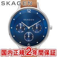 【 SKAGEN 】  スカーゲン    SKW2310    ■素材  ケース:ステンレススチール...