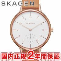 SKAGEN スカーゲン レディース腕時計 ANITA 次回入荷予定5月 スチール・レザー 34mm...