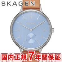 SKAGEN スカーゲン レディース腕時計 ANITA スチール・レザー 34mm ライトブルー/シ...