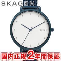スカーゲン 腕時計 レディース SKAGEN HAGEN スチール・メッシュ 34mm ホワイト/ネ...