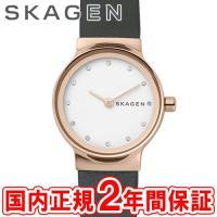 スカーゲン 腕時計 レディース SKAGEN FREJA フレジャ スチール・レザー 26mm ホワ...
