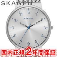 【 SKAGEN 】  スカーゲン    SKW6163    ■素材  ケース:ステンレススチール...