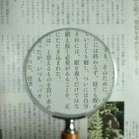 明るいホワイトガラスレンズ75mm。倍率2.5倍 ■品名:木柄ルーペ75 ■品番:1431 ■レンズ...