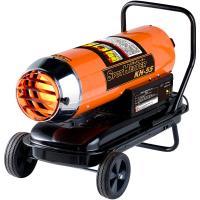 バーナーの熱をファンで送り出すヒーター。暖房用だけでなく、塗装現場やコンクリート養生などの乾燥用とし...