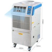 様々な空間に対応できる、冷房専用移動式エアコン!温度を設定することにより、無駄な冷房をおさえ、効率よ...