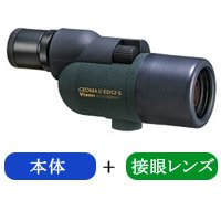 手持ちでも使える、モバイルタイプの小型フィールドスコープです。EDレンズ採用・レンズ径:52mm・接...