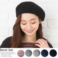 【宅配便送料無料】定番アイテムのベレー帽が夏仕様で!          通気性の ある素材感が、シー...