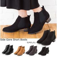 【送料無料】秋冬の定番アイテム、ショートブーツ。  足に馴染みやすい柔らかなフェイクレザーに加え、 ...