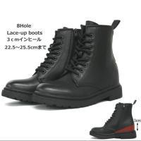 ブラックは11月15日入荷予定予約販売です。 ★サイズ交換片道送料無料 セール時もOK (サイズにつ...