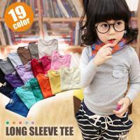 ベーシックな19色展開のシンプルデザインのポケット付きTシャツ♪   定番のカラー&デザインなので、...