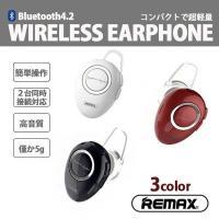 Bluetoothイヤホン 超小型 REMAX ブルートゥース Bluetooth 4.2 ワイヤレス 高音質 iPhone Android  リモコン 片耳 スポーツ ランニング