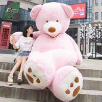 ぬいぐるみ 特大 くま/テディベア 可愛い熊 動物 大きいコストコ クマ ぬいぐるみ250cm|lovesound
