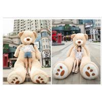 ぬいぐるみ 特大 くま/テディベア 可愛い熊 動物 大きいコストコ クマ ぬいぐるみ250cm|lovesound|12