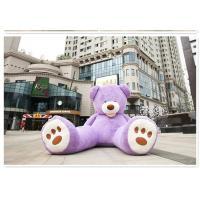 ぬいぐるみ 特大 くま/テディベア 可愛い熊 動物 大きいコストコ クマ ぬいぐるみ250cm|lovesound|03