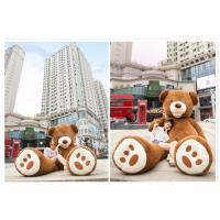 ぬいぐるみ 特大 くま/テディベア 可愛い熊 動物 大きいコストコ クマ ぬいぐるみ250cm|lovesound|04