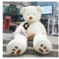 ぬいぐるみ 特大 くま/テディベア 可愛い熊 動物 大きいコストコ クマ ぬいぐるみ250cm|lovesound|05