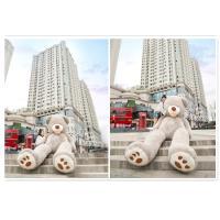 ぬいぐるみ 特大 くま/テディベア 可愛い熊 動物 大きいコストコ クマ ぬいぐるみ250cm|lovesound|10
