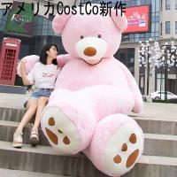 ぬいぐるみ 特大 くま テディベア アメリカCostCo 巨大 くま ぬいぐるみ 熊 縫い包み 160cm|lovesound
