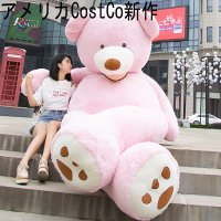 ぬいぐるみ 特大 くま テディベア アメリカCostCo 巨大 くま ぬいぐるみ 熊 縫い包み 160cm|lovesound|02