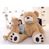 ぬいぐるみ 特大 くま/テディベア 可愛い熊 動物 大きい クマ ぬいぐるみ130cm|lovesound|02