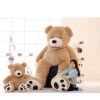 ぬいぐるみ 特大 くま/テディベア 可愛い熊 動物 大きい クマ ぬいぐるみ130cm|lovesound|03