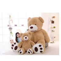 ぬいぐるみ 特大 くま/テディベア 可愛い熊 動物 大きい クマ ぬいぐるみ130cm|lovesound|04