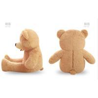 ぬいぐるみ 特大 くま/テディベア 可愛い熊 動物 大きい クマ ぬいぐるみ130cm|lovesound|06