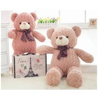 ぬいぐるみ 特大 くま 5色 120cm テディベア 縫いぐるみ クマ 熊 大きい クリスマス プレゼント お誕生日 贈り物 イベント/お祝い/ふわふわぬいぐるみ|lovesound|06