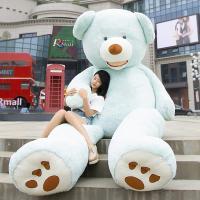 ぬいぐるみ 特大 くま テディベア 巨大 くま ぬいぐるみ 熊 縫い包み130cm|lovesound|04