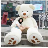 ぬいぐるみ 特大 くま テディベア 巨大 くま ぬいぐるみ 熊 縫い包み130cm|lovesound|05