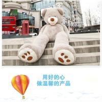 ぬいぐるみ 特大 くま テディベア 巨大 くま ぬいぐるみ 熊 縫い包み130cm|lovesound|08