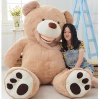 ぬいぐるみ 特大 くま/テディベア 可愛い熊 動物 大きいコストコ クマ ぬいぐるみ100cm|lovesound|03