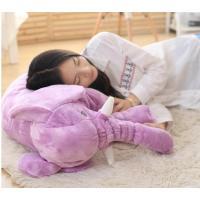 ぬいぐるみ 象 抱き枕 ゾウ クッション ぞう 女性人気 子供 プレゼント リアル縫いぐるみ  おもちゃ 動物40cm|lovesound|03