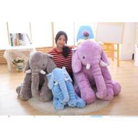 ぬいぐるみ 象 抱き枕 ゾウ クッション ぞう 女性人気 子供 プレゼント リアル縫いぐるみ  おもちゃ 動物40cm|lovesound|09