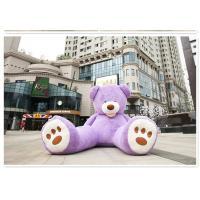 ぬいぐるみ 特大 くま/テディベア 可愛い熊 動物 大きいコストコ クマ ぬいぐるみ160cm|lovesound|02