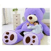 ぬいぐるみ 特大 くま/テディベア 可愛い熊 動物 大きいクマ ぬいぐるみ200cm|lovesound|02