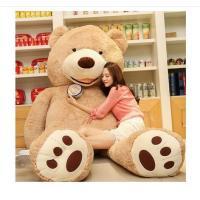 ぬいぐるみ 特大 くま/テディベア 可愛い熊 動物 大きいクマ ぬいぐるみ200cm|lovesound|05