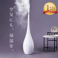 空気にも、保湿を。 インテリアに溶け込むデザイン加湿器。 サイズ:奥行22.5x高さ110・80.5...