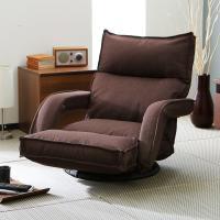 回転する42段ギア座椅子で、ごゆるりとお過ごしください。 サイズ:幅72x奥行80-136x高さ23...