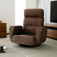 肘付き回転座椅子。レバー式でリクライニング楽々! ■サイズ:幅73x奥行66-125x高さ25-82...