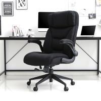 座面のへたりにくさを追求したオフィスチェアーです。  サイズ: 幅730x奥行730x高さ1120-...