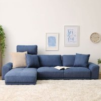 家族みんなが使いやすい。お子様やペットも上り下りしやすいロースタイルソファです。 サイズ:幅208x...